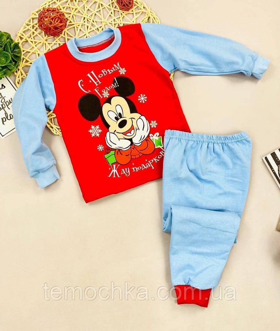 Пижама для дома и сна детская новогодняя Микки Маус