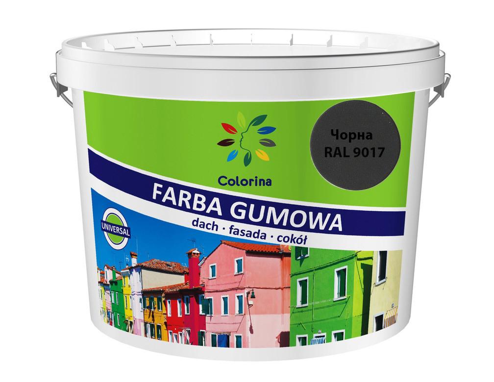 """Краска резиновая для крыш """"Colorina"""" 1,2 кг. (RAL 9017 черная)"""