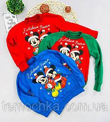 Толстовка кофта реглан для мальчика или девочки новогодняя