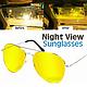 Антибликовые очки для водителей для ночного вождения Night View Glasses, фото 6