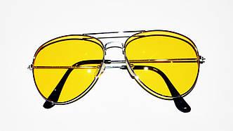 Антибликовые очки для водителей для ночного вождения Night View Glasses