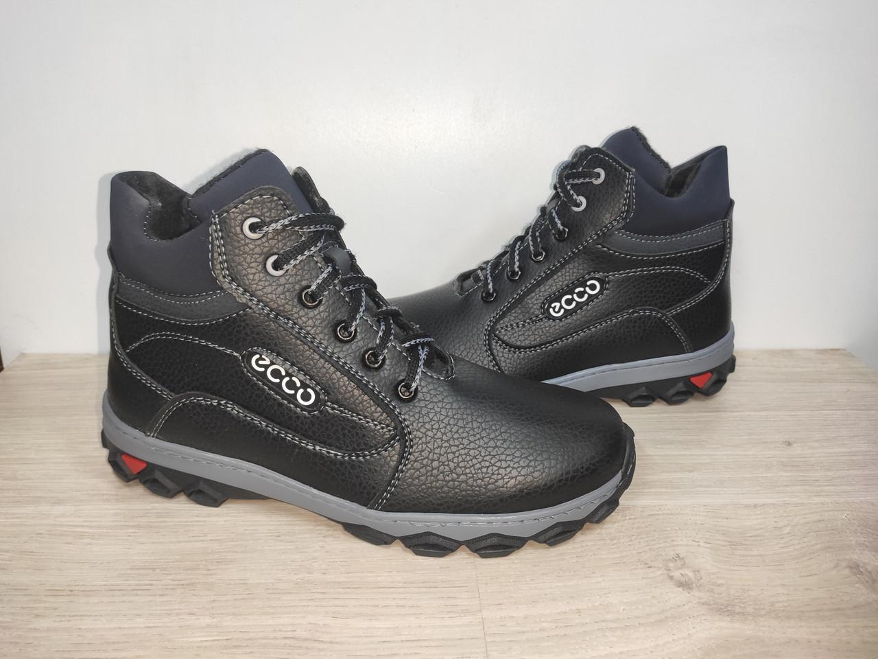 Мужские зимние ботинки 43 р черные Roksol арт 1616