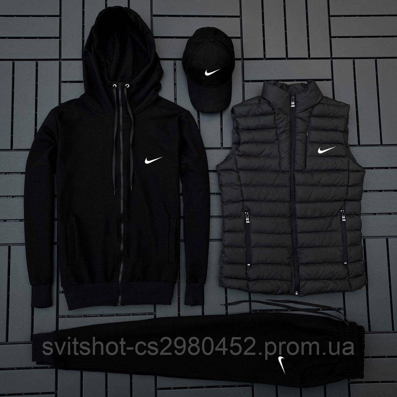 Спортивный костюм Nike Комплект: (кофта + штаны + жилетка + кепка)