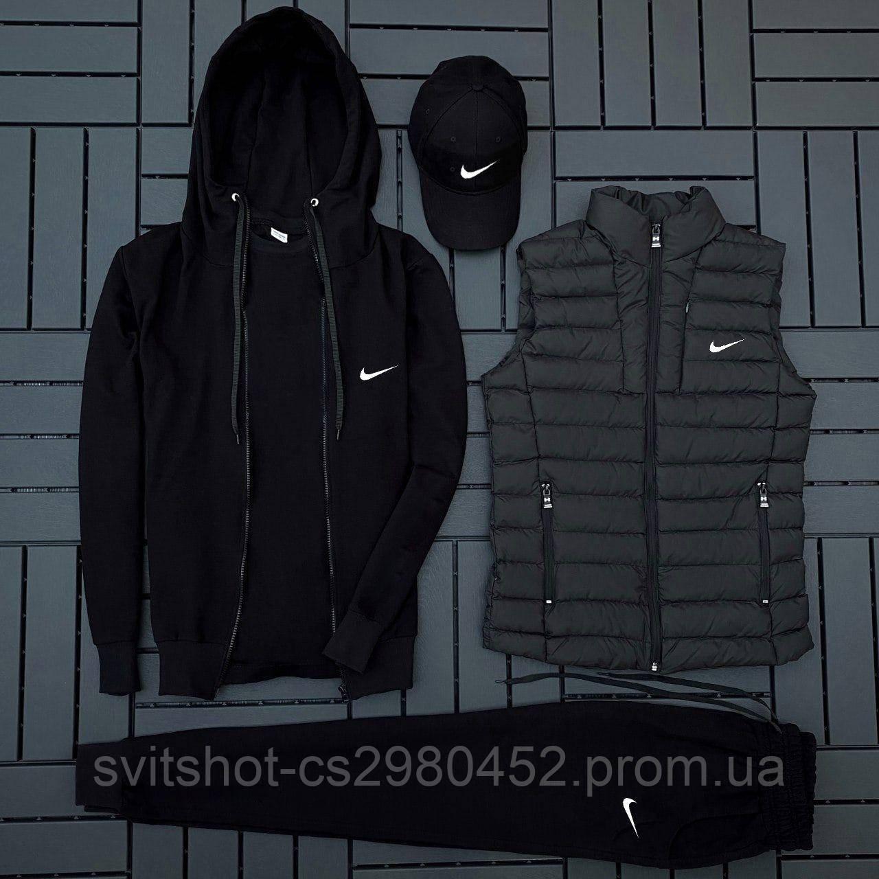 Спортивный костюм Nike Комплект: (кофта + штаны + жилетка)