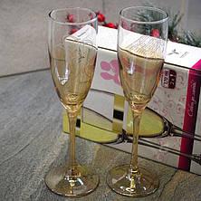 Весільні келихи з перламутром Гусь-Хрустальний Поцілунок (ECM280-813), фото 2