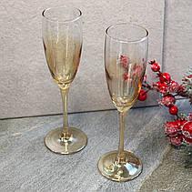 Весільні келихи з перламутром Гусь-Хрустальний Поцілунок (ECM280-813), фото 3
