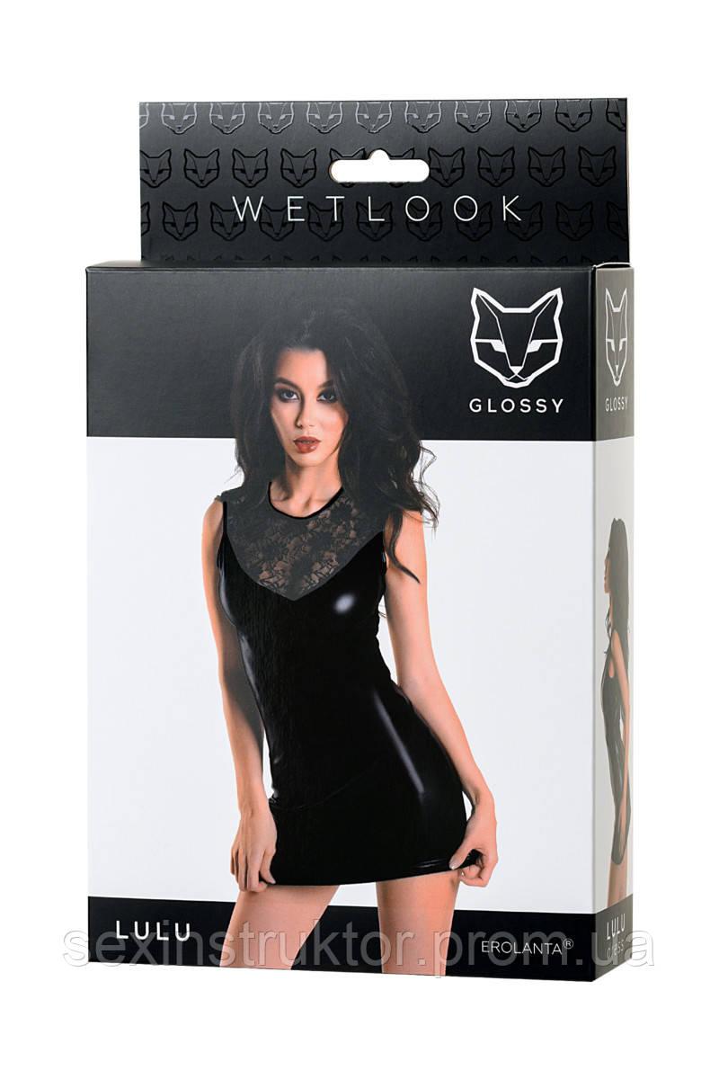 Платье Glossy Lulu из материала Wetlook, черное