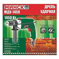 Дрель ударная электрическая Минск Мду-1450