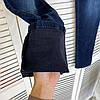 9302-В-562 Colibri бойфренды полубатальные синие осенние стрейчевые (28-33, 6 ед.), фото 4