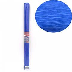 Креп-Бумага 150% Размер 50*200см, 95г/м2, Индиго