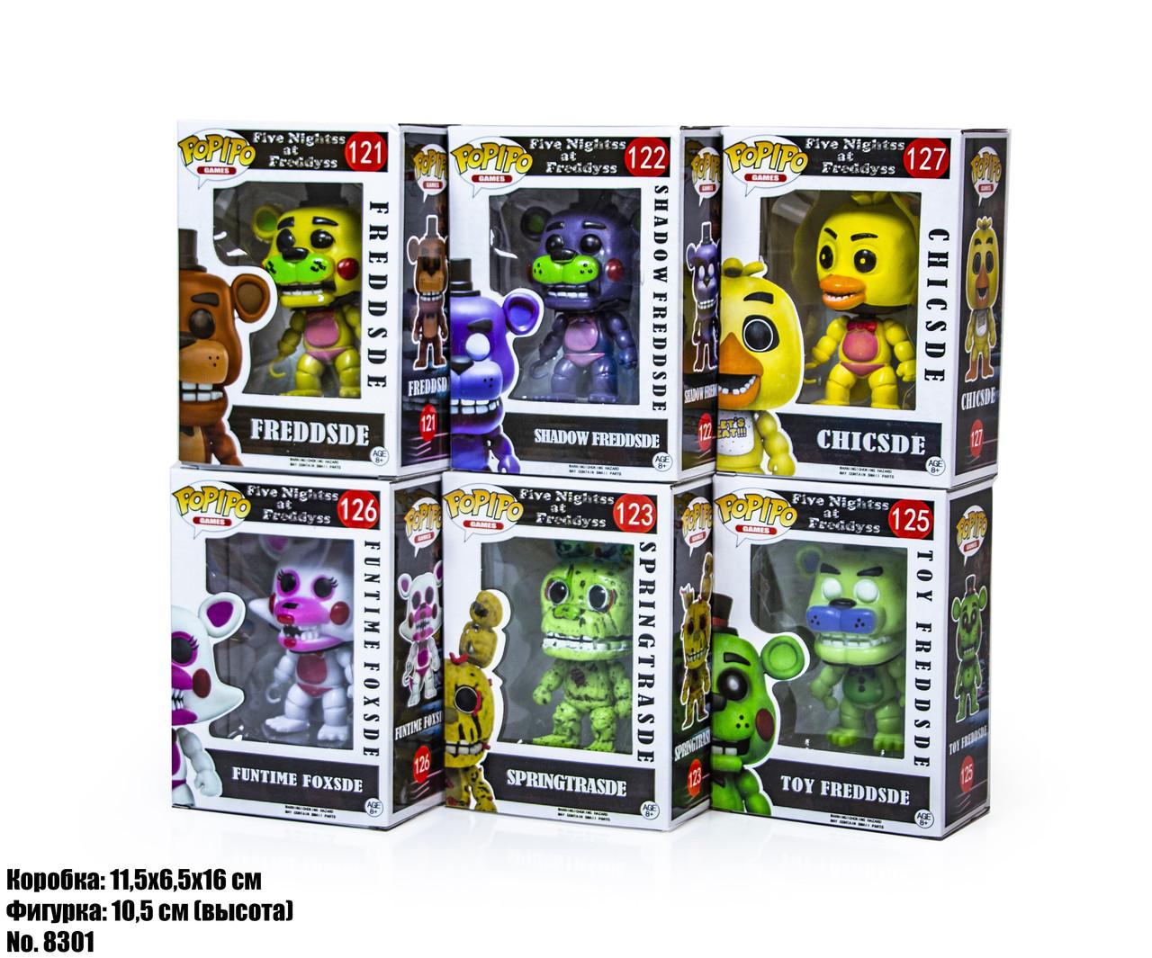 Фігурки POP Монстри 8301