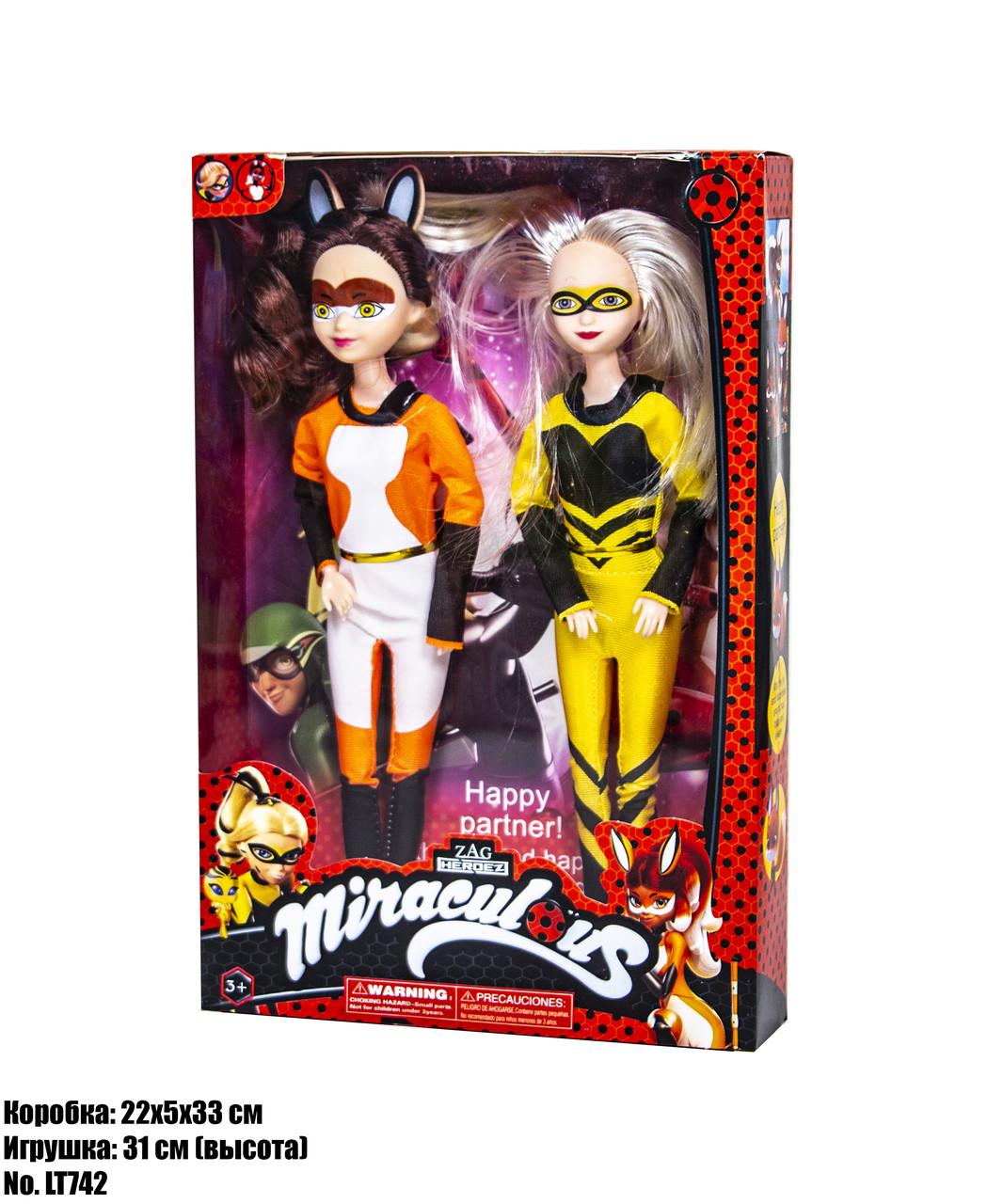 Набір ляльок Леді Баг 31 см
