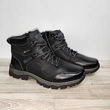 Ботинки мужские зимние 40-45 р  арт 2107-1  черные AVA CARD