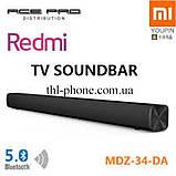 Саундбар Xiaomi Mi TV AUDIO Speaker (MDZ34DA mdz-34-da) Sound Bar Soundbar, фото 8