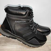 Ботинки мужские зимние 40-45 р арт 2096-1 черные AVA CARD