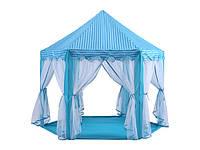 Палатка - шатер детская (голубая) арт. 3759