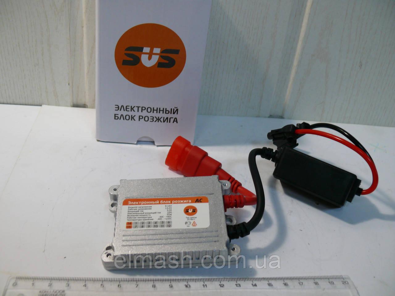 Электронный блок розжига DC 35W SVS (слим)