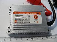 Электронный блок розжига АС 35W SVS (слим) мини
