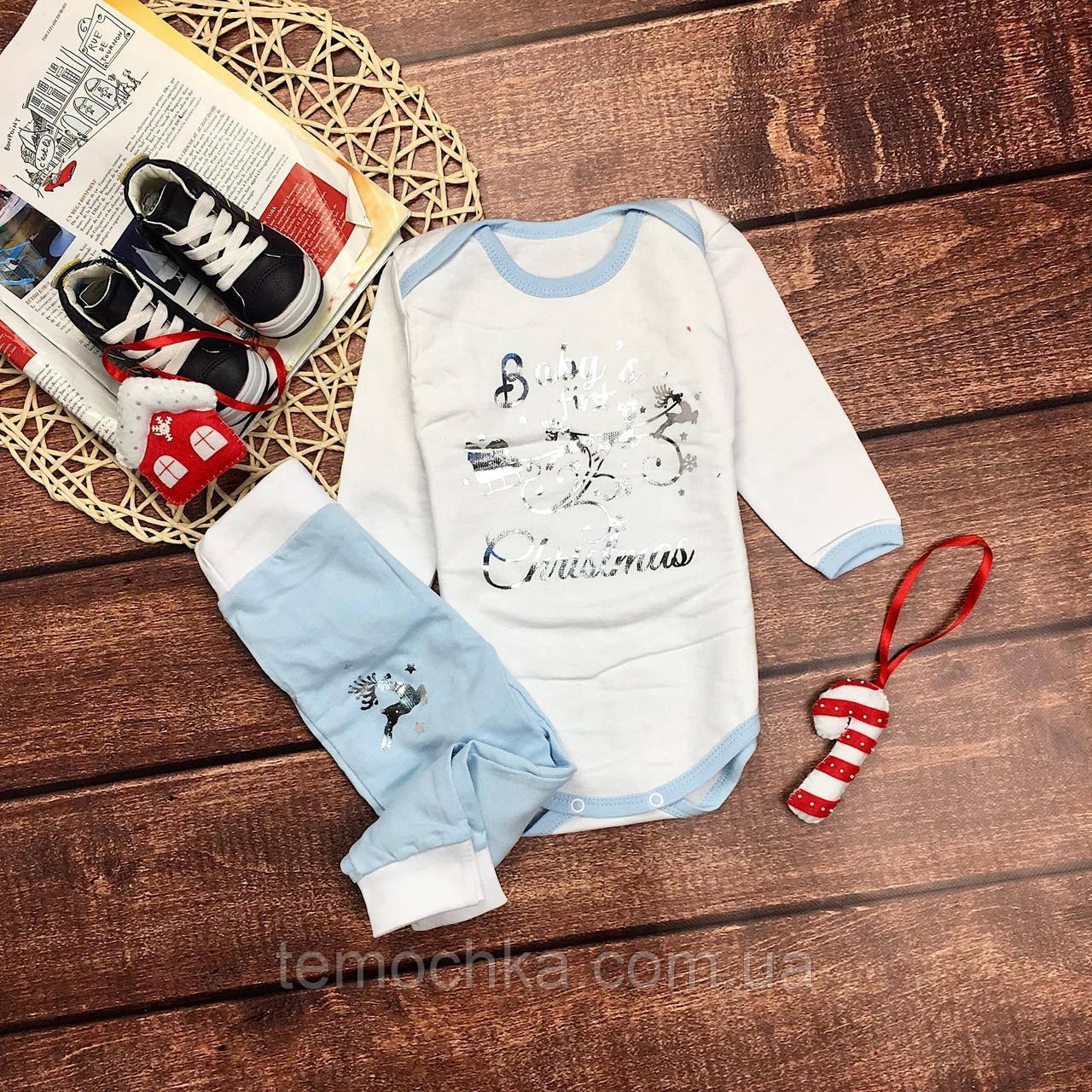 Боди комплект для малыша девочки и мальчика