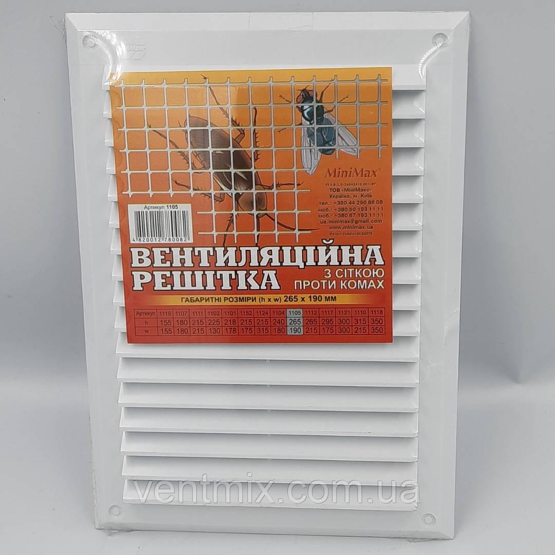 Вентиляционная решетка 265х190 мм