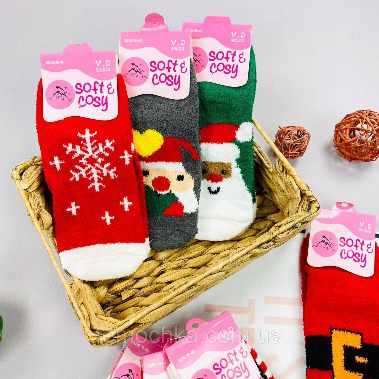 Носки теплые новогодние для детей и взрослых