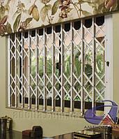 Решетка раздвижная на окно Шир.1360*Выс1350мм