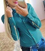 Блузка с молниями на рукавах. Распродажа модели
