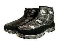 Мужские ботинки зимние дутики, мужская зимняя обувь, ботинки мужские утепленные, дутыши мужские сапоги зима
