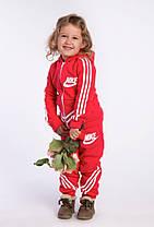 Е126/1 Детский спортивный костюм на флисе , фото 3