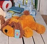 Велика Собачка Кулька 110 см медовий