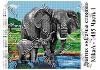 """Схема для повної вишивки бісером """"Сімя слонів"""" диптих М-1485"""