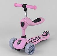 Самокат трансформер триколісний Scooter