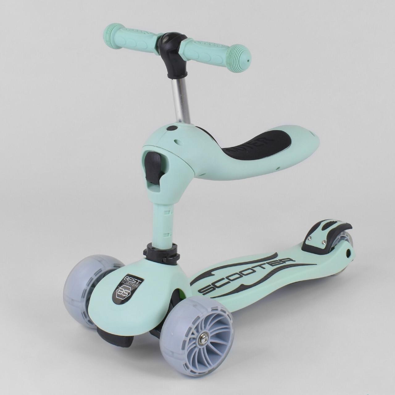 Городской складной самокат трёхколёсный  Scooter