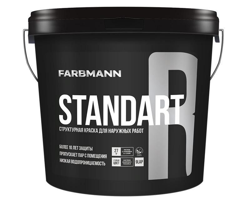 Фарба структурна FARBMANN STANDART R фасадна 9л