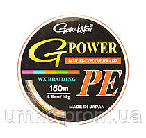 Шнур Gamakatsu G-Power Multi Color PE 150m 0.30mm 16kg