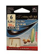 Крючок с поводком Kamatsu CHINU EasyGrip 0,20mm 50cm 006 sizes 10шт/1уп