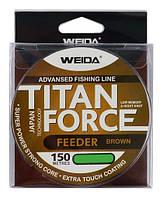 Леска WEIDA Titan Force FEEDER 150м 0,35мм 13,5кг Brown