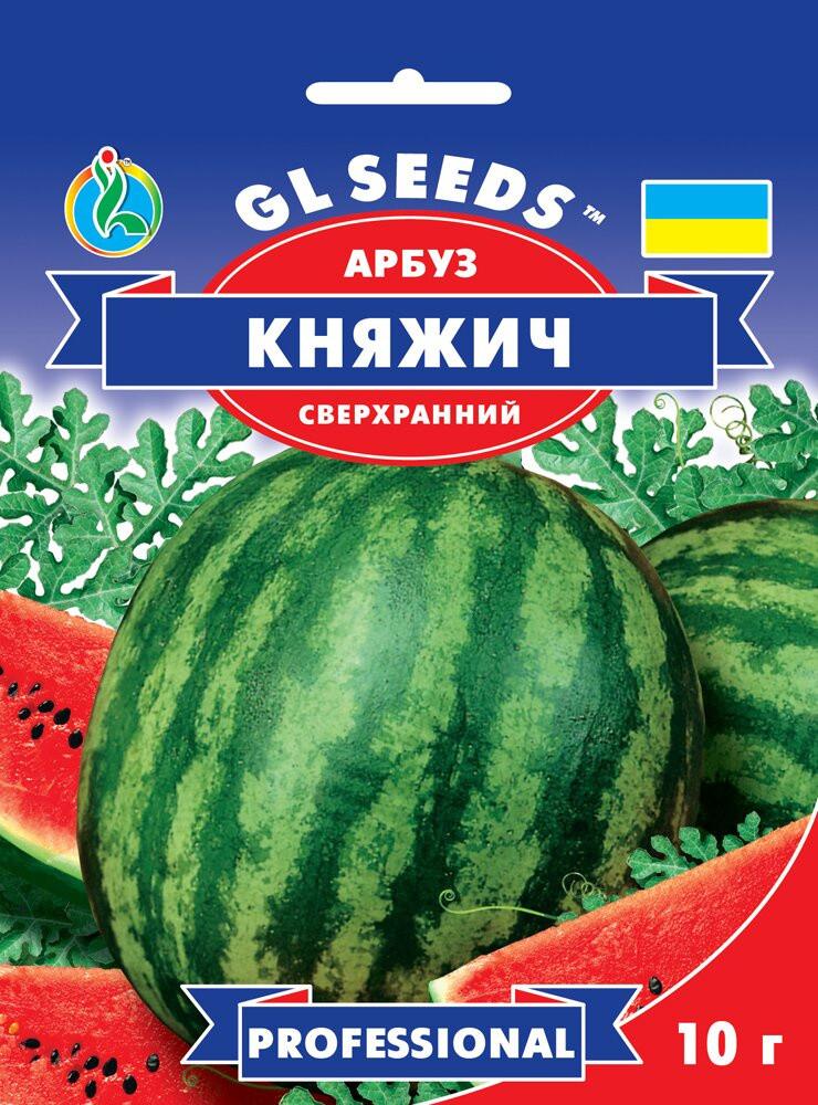 Семена Арбуза Княжич (10г), Professional, TM GL Seeds