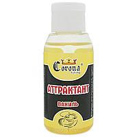 Капли Corona Ваниль 30 мл (5шт/уп)