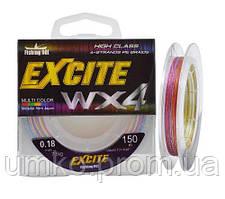 Шнур Fishing ROI Excite WX4 0,16мм 5,9кг 150м
