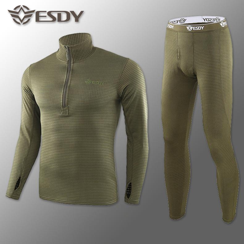 Термобілизна Чоловіча Флісова ESDY Pro Olive ( комплект термобілизни )