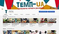 Обзоры на нашем YouTube-канале