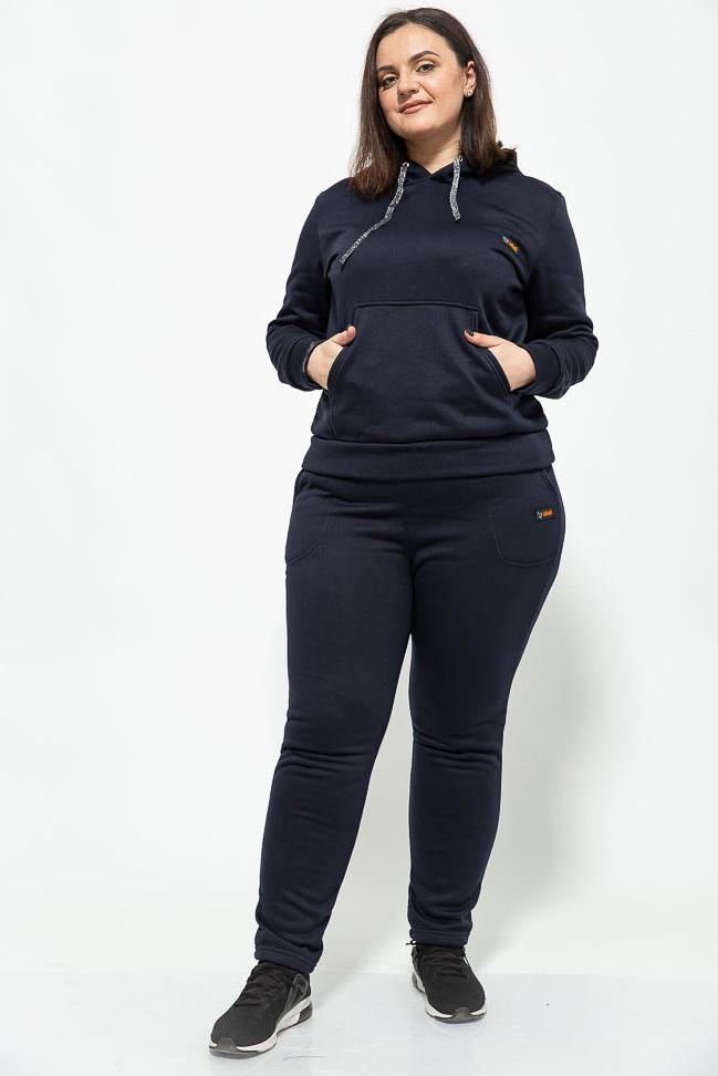 Спорт костюм жен. 112R524 цвет Темно-синий