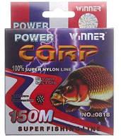Волосінь POWER Carp Winner 0.25 mm, 150 m.