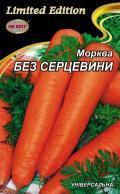 Морковь Без серцевины 20 г