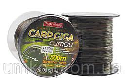 Леска CARP GIGA - CAMOU 500m, 0,30mm