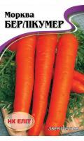Морковь Берликумер 20 г