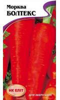 Морковь Болтекс 2 г