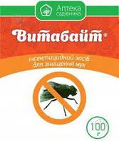 Витабайт 100 г (Аптека садівника)