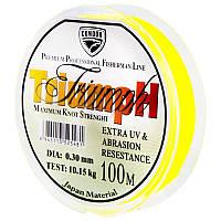 Леска Condor Triumph 100m 0,16mm 3,05kg (флуоресцентная ярко-жёлтая)